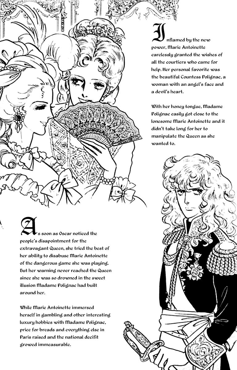 English manga – side stories