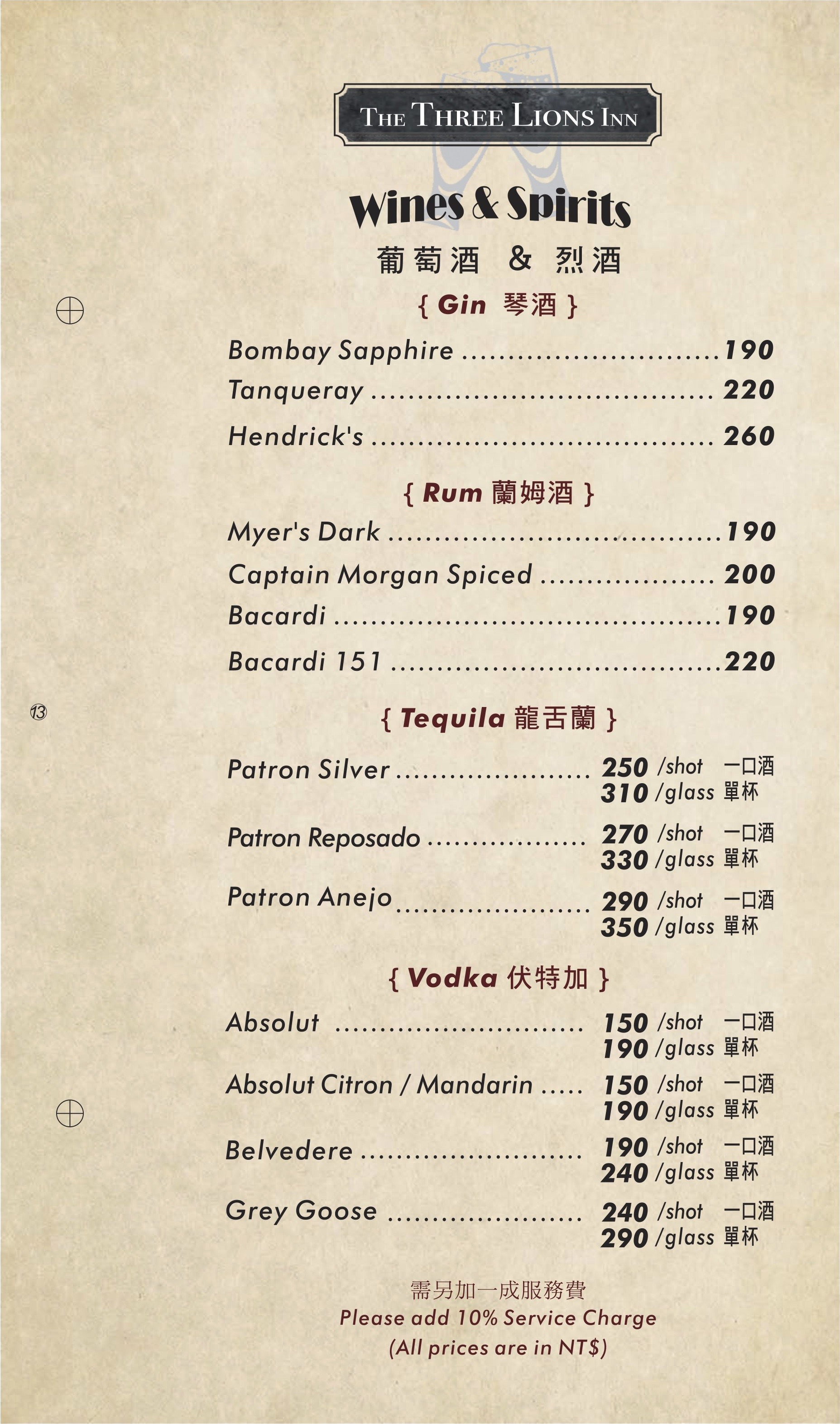 drink_13