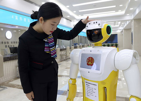 Chinese Robot Lawyer
