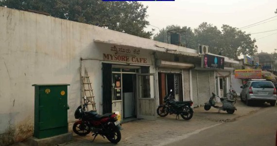 mysore cafe south avenue