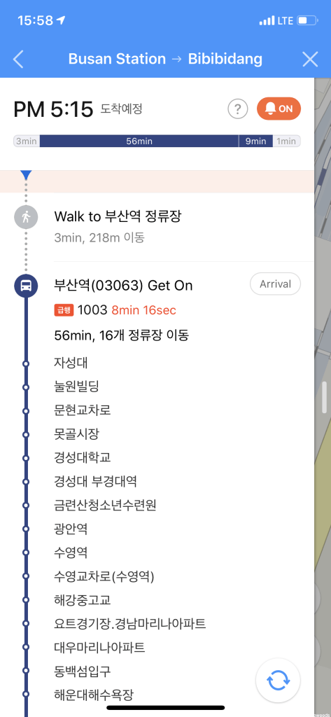 Kakao app bus schedule. Shows 16 stops, estimated time before the bus comes, and what the estimated arrival time will be.
