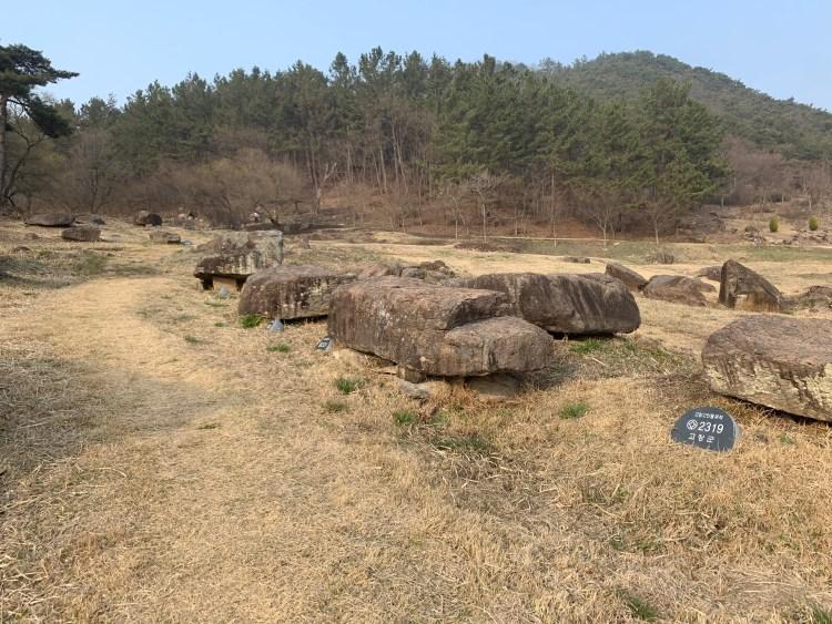 Korean UNESCO sites the many dolmens