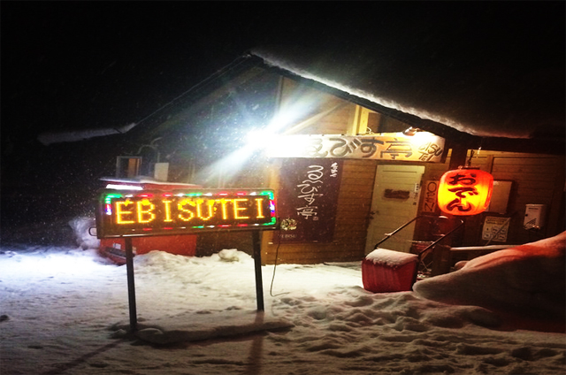 The Niseko Restaurant Guide