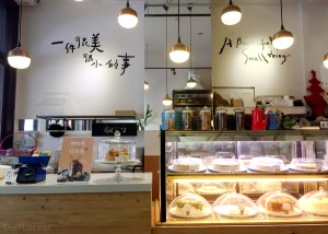 Three Hipster Streets to Explore in Taipei