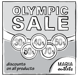 IOC example