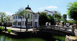 7. Kurashiki bikan district canal bridge