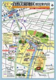 Kurashiki tourist map