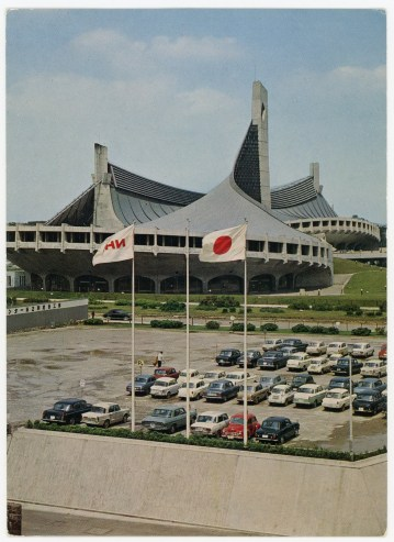 YOYOGI NATIONAL GYMNASIUM postcard 1960s
