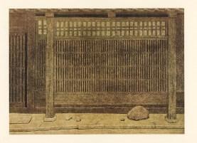A fool's life Akutagaya Ryohei Tanaka wooden door