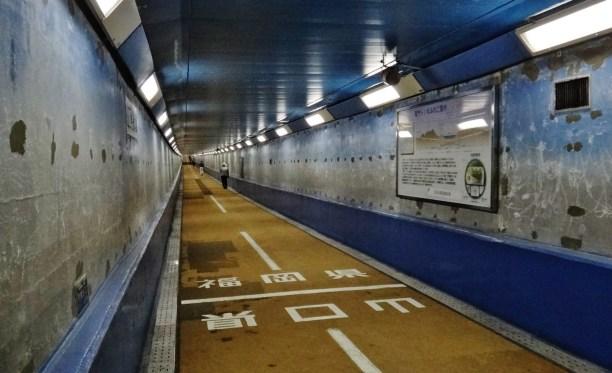 Kanmon Pedestrian Tunnel halfway point