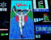 The old Glico Man sign in Osaka, circa 2010.