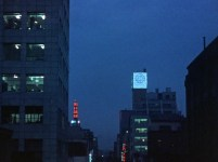 An Autumn Afternoon Ozu early evening Tokyo city