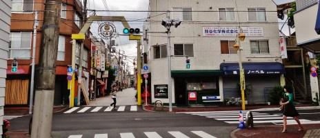 Near Nomigawa path Eedan mall shopping street