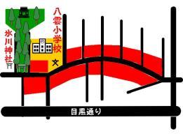 Yakumo dori shopping street