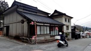 Kura, at right, on the outskirts of Nikko