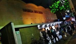 Waseda Shichiku movie theater night