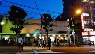 Waseda Shichiku movie theater Takadanobaba