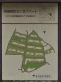 Minami Shinozakicho 5-Chome edogawa danchi map