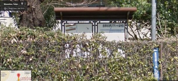Kichijoji Kitamachi Company Housing map 3