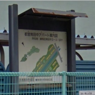 Toei Minami Tanaka Apartment map
