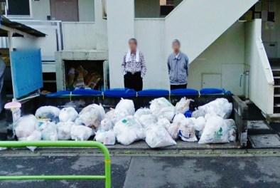 Toei Minami Tanaka Apartment trash men