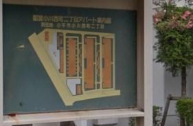 toei-ogawa-nishi-cho-2-chome-apartment