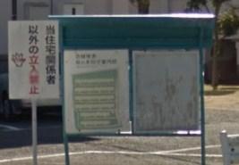 231 Tokyo danchi map