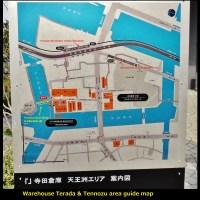 Tennozu Isle Map (and Tokyo Bay 'daiba' defensive islands) 天王洲アイル 地図