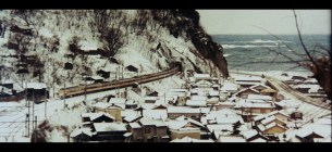 The Petrified Forest 1973 opening snow Akita Japan