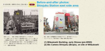 Before-and-after pics Shinjuku station Tokyo east exit