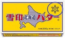Star Brand Butter Japanese Hokkaido logo