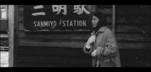 Sanmiyo Station