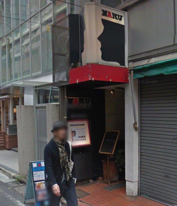 jazz club Naru Yoyogi exterior