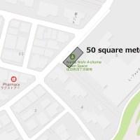 (24) Tokyo's micro-parks 東京小緑地
