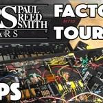 Tremonti MT15 !! - FINAL PRS Factory Tour Video - Pt 8 - GUITAR AMPS!
