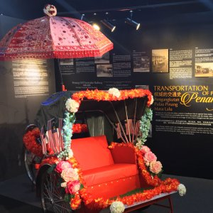 Penang-State-Gallery-Attraction