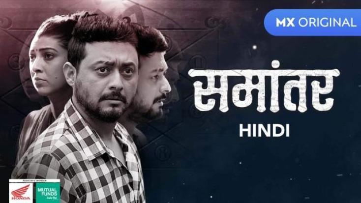 7th best hindi web series
