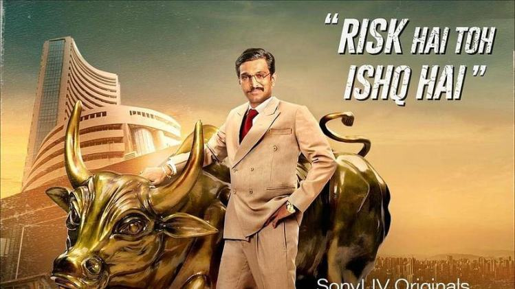 4th best hindi web series