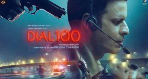 Dial-100-Movie