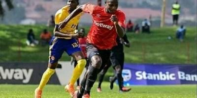 Express FC 0-0 KCCA FC - Uganda Cup