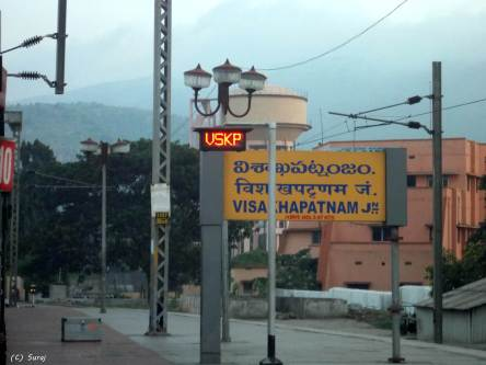 Mesmerizing Visakhapatnam (VSKP), Andhra Pradesh