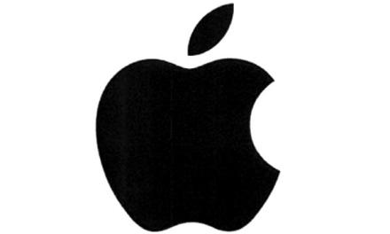 Apple Trademark Exclusives