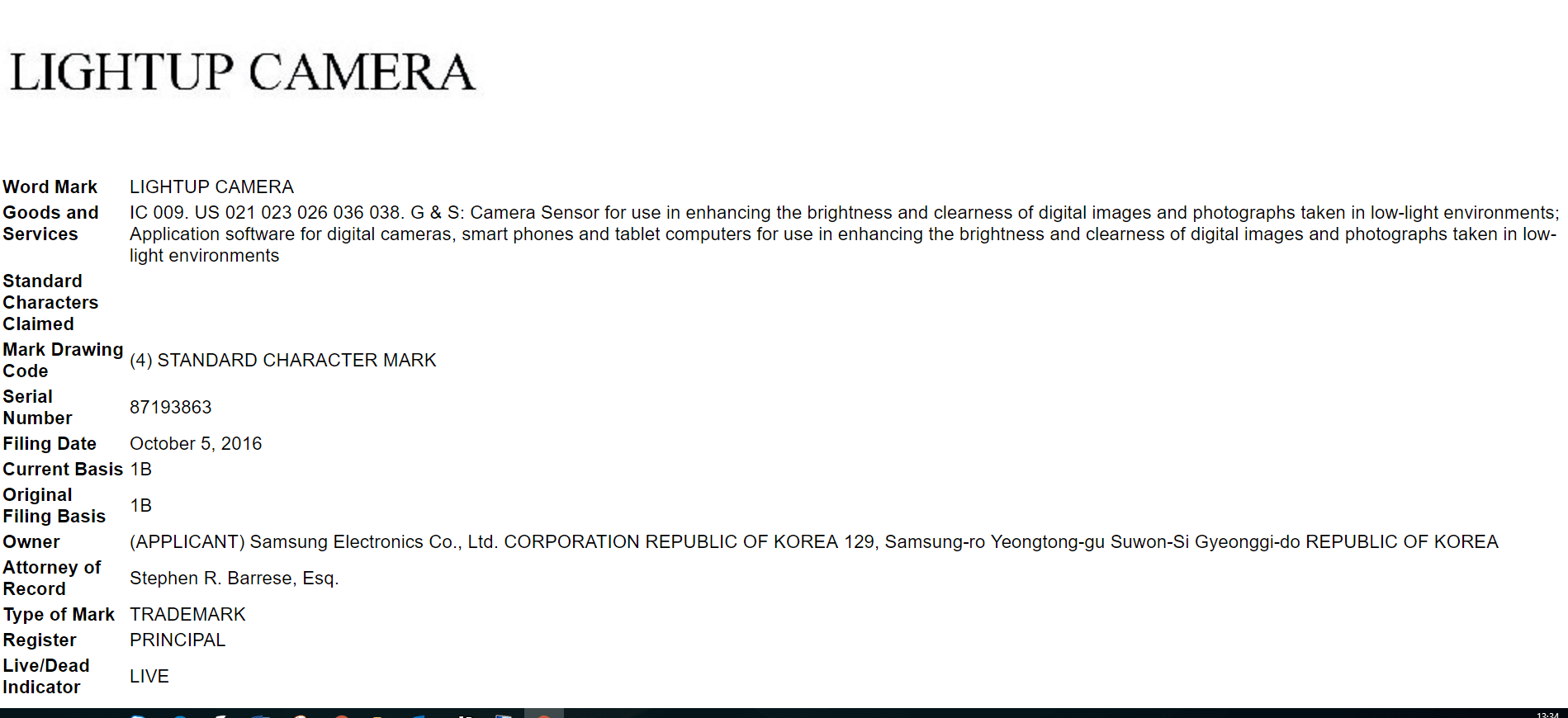 samsung-lightup-camera-us-trademark-application-samsung-samsung-lightup
