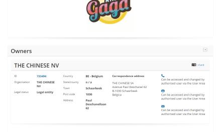 EU trademark application for RadioGaGa poses some interesting questions Gaga @QueenWillRock @LadyGaga