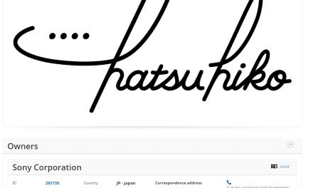 Looks like @Sony @SonyUK may be about to start a crowd funding platform called Hatsuhiko Sony CrowdFunding