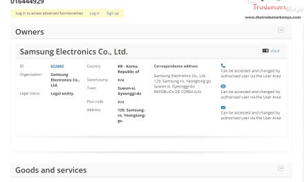 Samsungs EU trademark appliation for UnboxYourPhone Samsung @Samsung