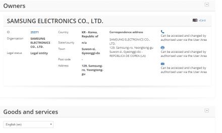 EUTM – Samsung Applies for EU Trademark for Samsung Ads #Samsung #SamsungAds #Trademark