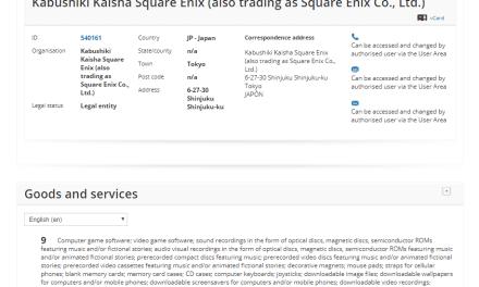 Square Ennix applies for EU Trademark for LeftAlive for computer game SquareEnnix Trademark