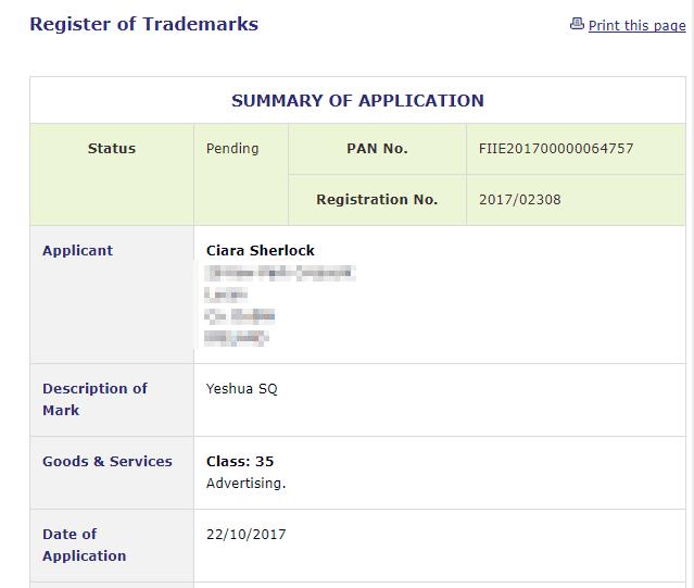 Trademark Ireland Application for YeshuaSQ filed for Advertising Trademarks IrishTrademark