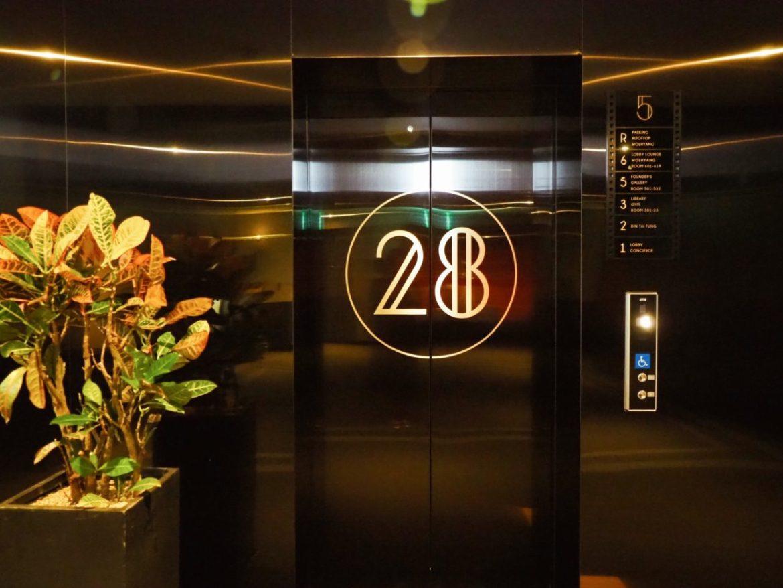 52eeb5f9 957b 4be5 80a2 29dc58fb0d45 - HOTEL 28 - 韓国初SLH加盟!立地も最高な明洞のデザイナーズホテル